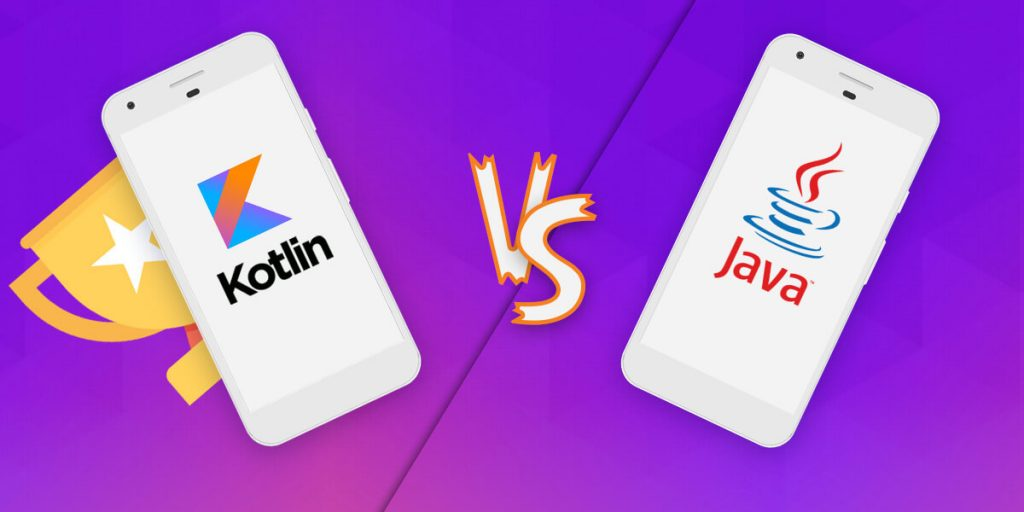 java vs kontlin